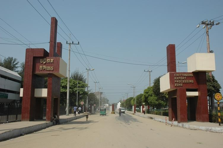 Chittagong Export Zone Front Gate
