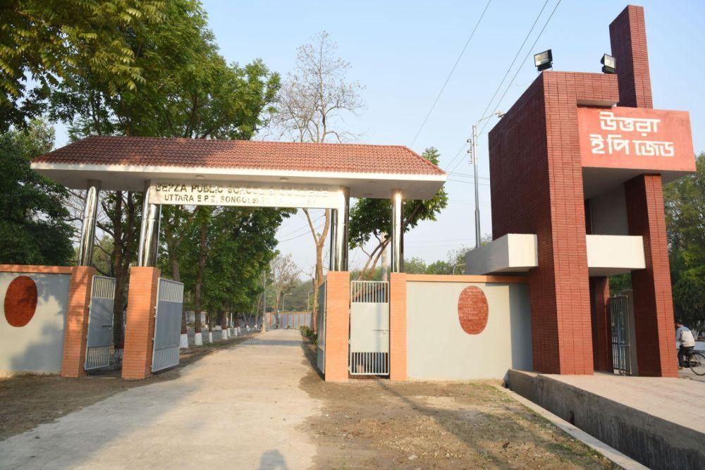 Uttara EPZ Front Gate Photo Nilphamari Bangladesh